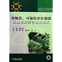 http://ec4.images-amazon.com/images/I/51fnE7DbZlL._AA200_.jpg