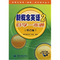 http://ec4.images-amazon.com/images/I/51fnnHTIivL._AA200_.jpg