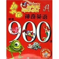 http://ec4.images-amazon.com/images/I/51fnyX90oGL._AA200_.jpg