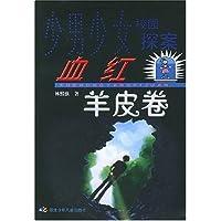 http://ec4.images-amazon.com/images/I/51fo62pXi1L._AA200_.jpg