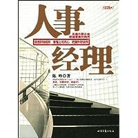 http://ec4.images-amazon.com/images/I/51foA9xW9aL._AA200_.jpg