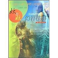 http://ec4.images-amazon.com/images/I/51foIceLhpL._AA200_.jpg