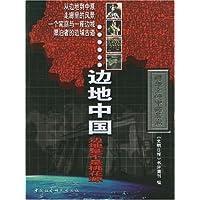 http://ec4.images-amazon.com/images/I/51foYjNCkAL._AA200_.jpg