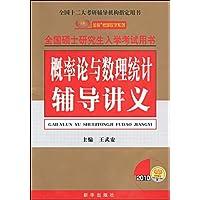http://ec4.images-amazon.com/images/I/51foaxFqV6L._AA200_.jpg