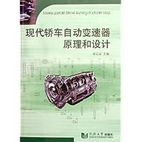 http://ec4.images-amazon.com/images/I/51foxBt%2BRNL._AA200_.jpg