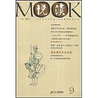 http://ec4.images-amazon.com/images/I/51fp0wph42L._AA200_.jpg