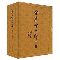 http://ec4.images-amazon.com/images/I/51fp2EZMHNL._AA200_.jpg