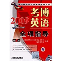 http://ec4.images-amazon.com/images/I/51fpm6qfAoL._AA200_.jpg