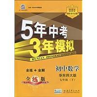 http://ec4.images-amazon.com/images/I/51fpvraJwbL._AA200_.jpg