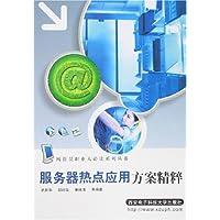 http://ec4.images-amazon.com/images/I/51fqGiB4UxL._AA200_.jpg