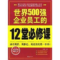 http://ec4.images-amazon.com/images/I/51fqJbxKxGL._AA200_.jpg