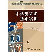 http://ec4.images-amazon.com/images/I/51fqUuQrSEL._AA200_.jpg