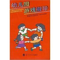 http://ec4.images-amazon.com/images/I/51fqc8vGKtL._AA200_.jpg