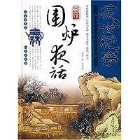 http://ec4.images-amazon.com/images/I/51fr0wfAh1L._AA200_.jpg