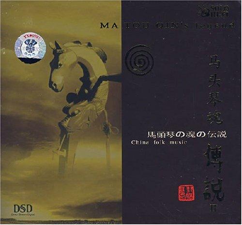 马头琴魂传说2(cd)