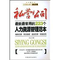 http://ec4.images-amazon.com/images/I/51fs5l7HAHL._AA200_.jpg