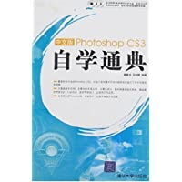 http://ec4.images-amazon.com/images/I/51ft%2BN9MYQL._AA200_.jpg