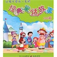 http://ec4.images-amazon.com/images/I/51ftPFcLhNL._AA200_.jpg