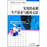 http://ec4.images-amazon.com/images/I/51fuAEJbEjL._AA200_.jpg