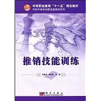 http://ec4.images-amazon.com/images/I/51fun1874CL._AA200_.jpg