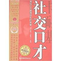 http://ec4.images-amazon.com/images/I/51fvI8ueXVL._AA200_.jpg