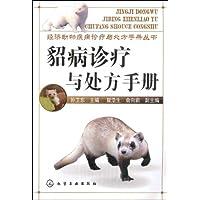 http://ec4.images-amazon.com/images/I/51fvN9JfXrL._AA200_.jpg