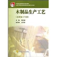 http://ec4.images-amazon.com/images/I/51fvvPdtyoL._AA200_.jpg
