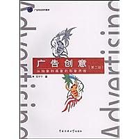 http://ec4.images-amazon.com/images/I/51fw0WP1tDL._AA200_.jpg