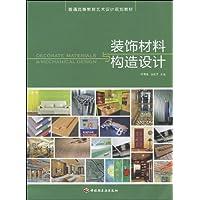 http://ec4.images-amazon.com/images/I/51fwL209tXL._AA200_.jpg