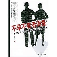 http://ec4.images-amazon.com/images/I/51fwvhGxSML._AA200_.jpg