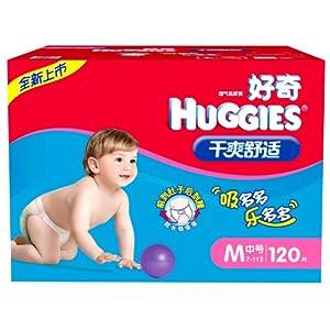 Huggies 好奇 干爽舒适纸尿裤 箱装 M120片  119元包邮