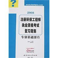 http://ec4.images-amazon.com/images/I/51fxGRCPOPL._AA200_.jpg