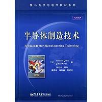 http://ec4.images-amazon.com/images/I/51fxGvEdiOL._AA200_.jpg