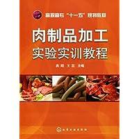 http://ec4.images-amazon.com/images/I/51fxIAVB%2B8L._AA200_.jpg