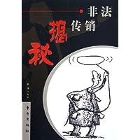 http://ec4.images-amazon.com/images/I/51fxSjcv9AL._AA200_.jpg