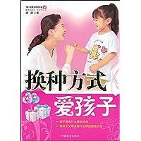 http://ec4.images-amazon.com/images/I/51fxsjf%2BNTL._AA200_.jpg