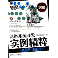 http://ec4.images-amazon.com/images/I/51fxwNUz3WL._AA200_.jpg