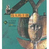 http://ec4.images-amazon.com/images/I/51fxyadZahL._AA200_.jpg