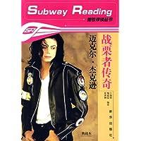 http://ec4.images-amazon.com/images/I/51fy%2BlTmnsL._AA200_.jpg