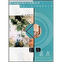 http://ec4.images-amazon.com/images/I/51fyD6jdDFL._AA200_.jpg