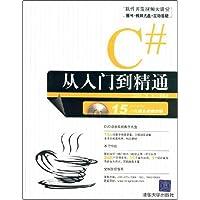 http://ec4.images-amazon.com/images/I/51fyQ1QWhvL._AA200_.jpg