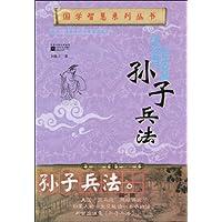 http://ec4.images-amazon.com/images/I/51fyXQkDS4L._AA200_.jpg