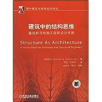 http://ec4.images-amazon.com/images/I/51fz0t0cv1L._AA200_.jpg