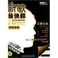 http://ec4.images-amazon.com/images/I/51fz7FUrN8L._AA200_.jpg