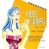 http://ec4.images-amazon.com/images/I/51fzJr-2xVL._AA200_.jpg