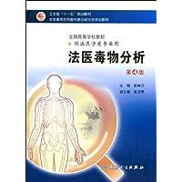 http://ec4.images-amazon.com/images/I/51fzRU1xWpL._AA200_.jpg