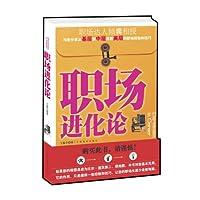 http://ec4.images-amazon.com/images/I/51fzuo6wUZL._AA200_.jpg