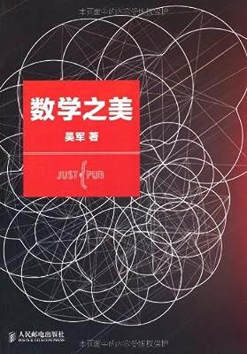 数学之美.pdf