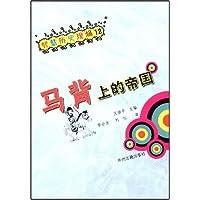 http://ec4.images-amazon.com/images/I/51g%2B7U0GsLL._AA200_.jpg