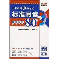 http://ec4.images-amazon.com/images/I/51g-3lYxLOL._AA200_.jpg